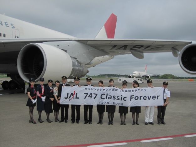 The crew of the last JAL classic posed for the cameras in front of 747-346 JA812J (msn 23067) at Honolulu before the historic departure.  Copyright Photo: Shigeyoshi Sakaki.