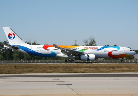 Copyright Photo: Wu Weiqiang.  Airbus A330-343X B-6127 (msn 781) is pictured at Beijing in the special color scheme.