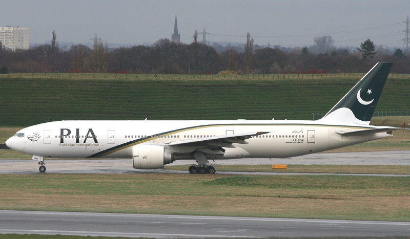 privatisation plans pakistan international airlines Govt plans to sell off pia before 2018 elections, says privatisation minister  2018  islamabad: the federal government will try to privatise the pakistan international airlines (pia) before.