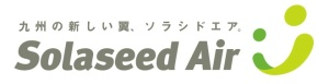 Solaseed Air Logo