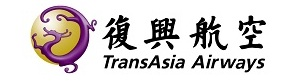 TransAsia Airways logo