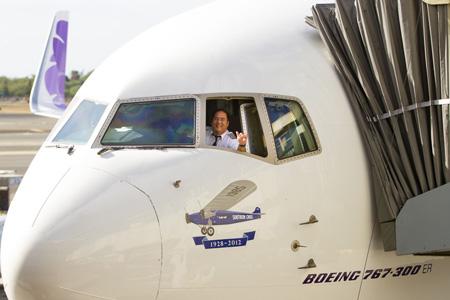 Hawaiian Airlines First Class 767