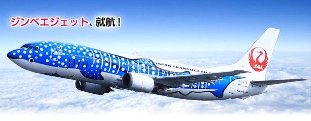 JTA-Japan TransOcean Air-JAL 737-400 JA8939 (12-Jinbei Jet)(Flt) OKA (JTA)(LR)
