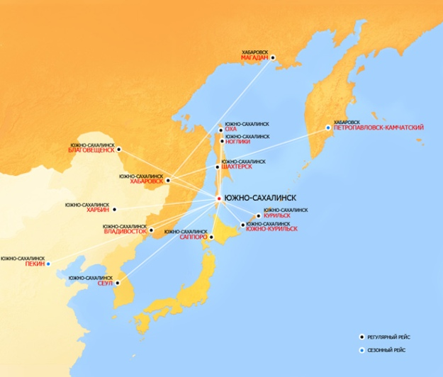 SAT Airlines 3:2013 Route Map