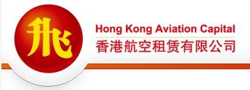 Hong Kong Aviation Capital logo