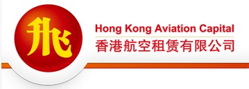 Hong Kong Aviation Capital logo