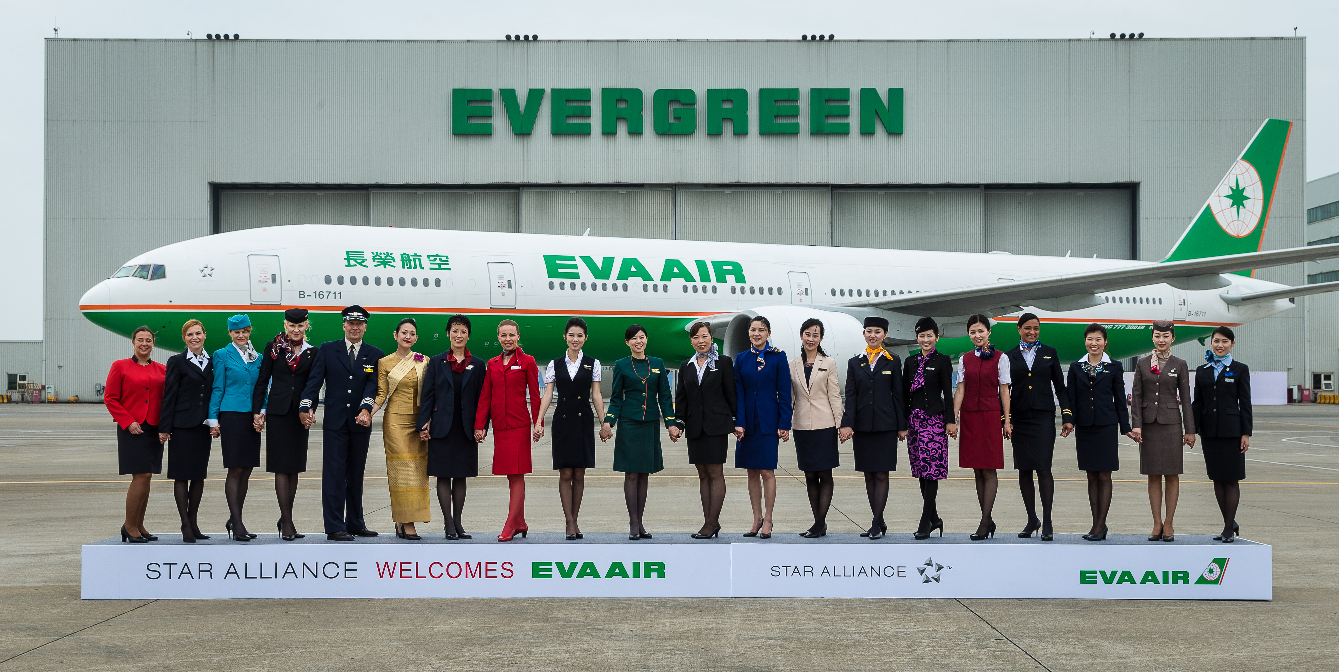EVA Air Joins The Star Alliance Today