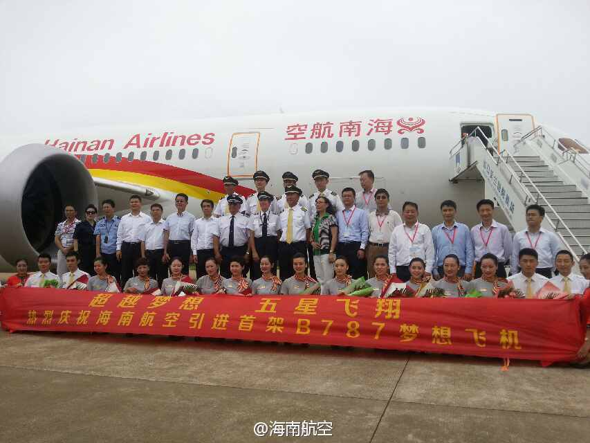 Hainan First 787 Arrives in China (Hainan)(LR)