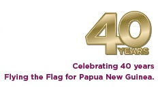 Air Niugini 40 Years logo