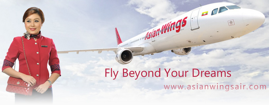 Image result for asian wings airways