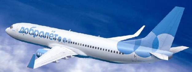 Dobrolet (2nd) 737-800 WL (13)(Flt)(Aeroflot)(LR)