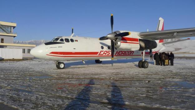 East Horizon An-24 (East Horizon)(LR)