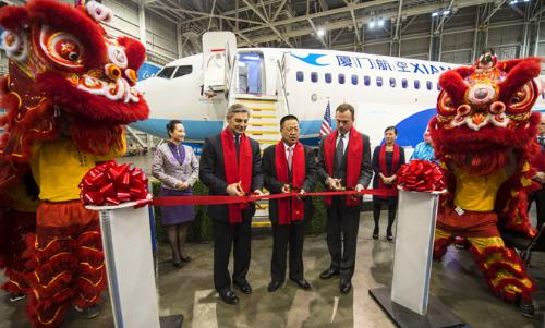 XIAMEN AIRLINES RIBBON CUTTING