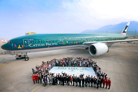 Cathay Pacific 777-300 B-KPB (13-The Spirit of Hong Kong)(Grd) HKG (Cathay Pacific)(LRW)
