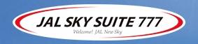 JAL Sky Suite 777 logo