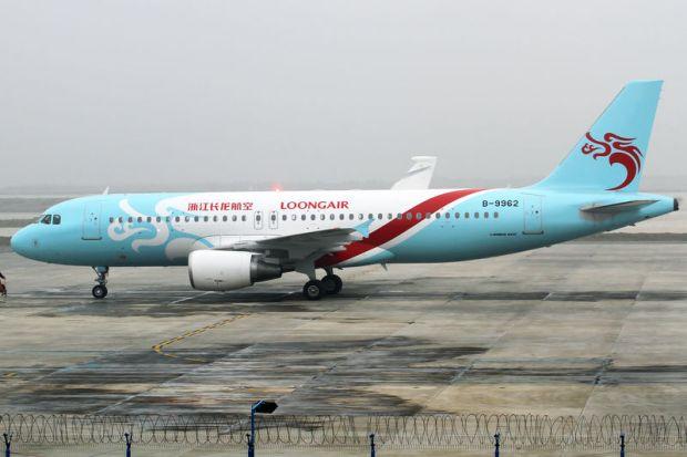Loongair (Capital) A320-200 B-9962 (13)(Grd) KMG (Airbus)(LR)