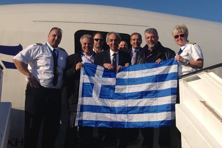 SkyGreece Crew and Flag (SkyGreece)(LRW)
