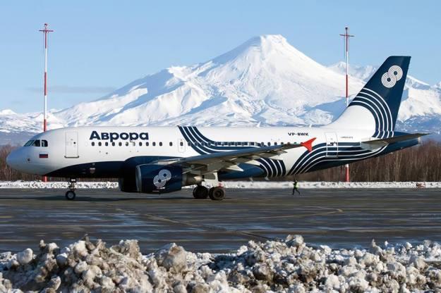 Aurora A319-100 VP-BWK (13)(Grd)(Aurora)(LR)