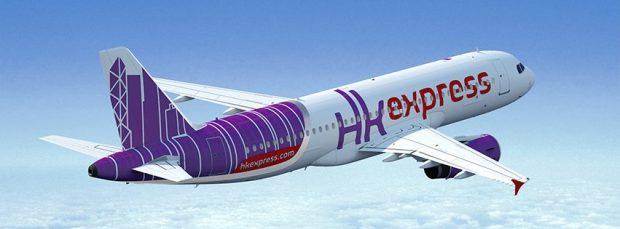 HK Express A320-200 (14)(Flt)(HK Express)(LR)