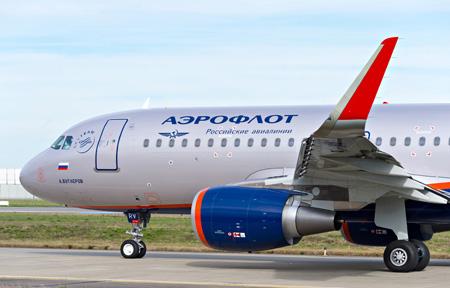 Aeroflot A320-200 WL F-WWIS (VQ-BPV)(03)(Nose)(Airbus)(LRW)