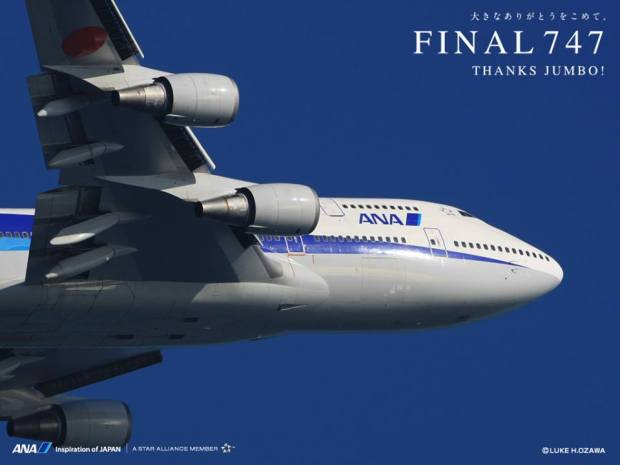 ANA Final 747-Thanks Jumbo (ANA)(LR)