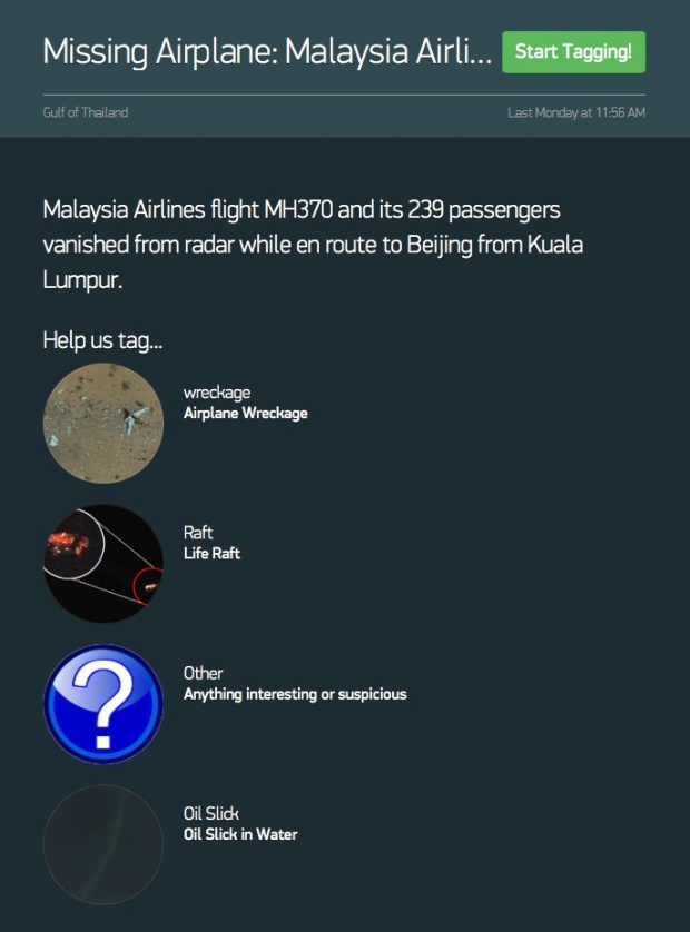 Help Find MH 370