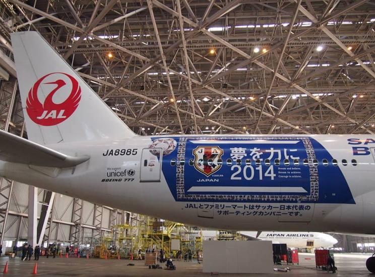 JAL-Japan Airlines 777-200 JA8985 (14-Samurai Blue Jet)(logo)(JAL)(LR)