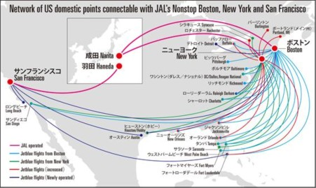JAL-JetBlue Codeshare Map
