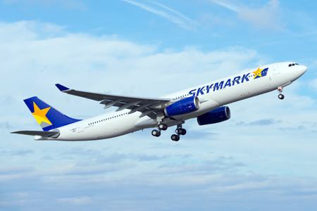 Skymark A330-300 F-WWKH (JA330A)(05)(Tko) TLS (Airbus)(LRW)