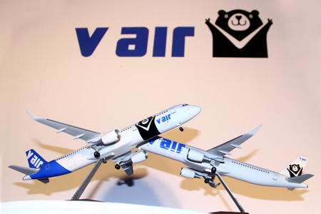 V air A321 models (MNG)(LRW)