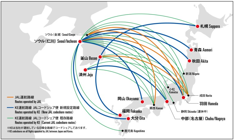 JAL-Korean Air codeshare route map