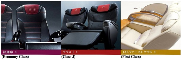 JAL SKY NEXT seats (JAL)