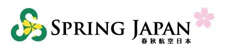 Spring Japan logo