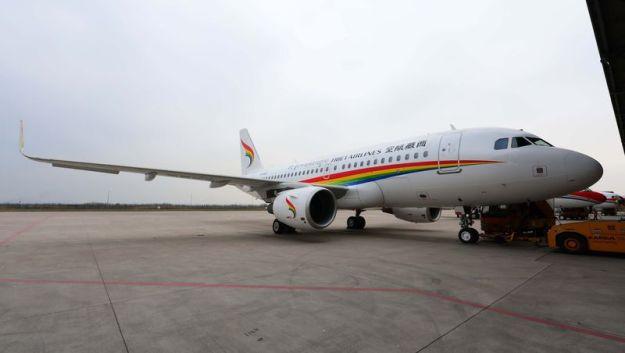 Tibet A319-100 WL B-6451 (11)(Grd) Tiajin (Airbus)(LR)