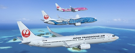 Japan Trasocean Air 737 Art