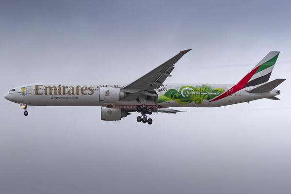 Emirates 777-300 A6-ECV (14-2014 FIFA World Cup Brazil-Pele)(Apr) GRU (RDC)(LRW)