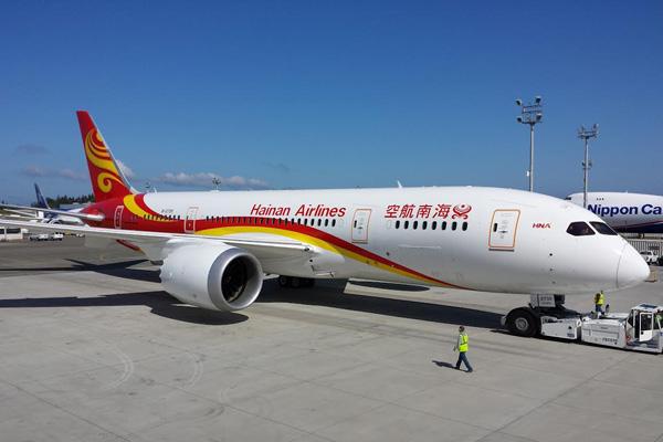 Hainan 787-8 B-2739 (07)(Nose) PAE (Joel Chusid)(LRW)