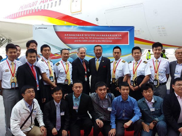 Hainan-HNA Group (Joe Chusid)(LRW)