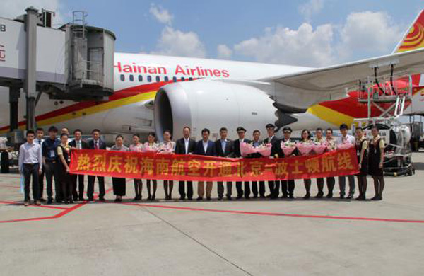 Hainan Airlines Co LTD Boston to Beijing