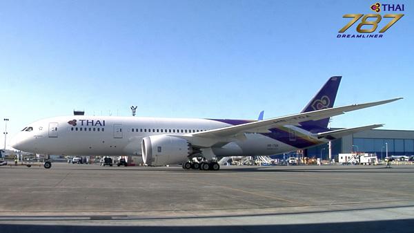 Thai 787-8 HS-TQA (05)(Grd) PAE (Thai)(LRW)
