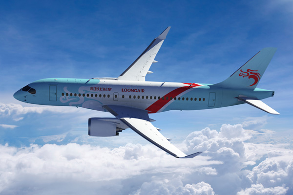 Loongair CS100 (13)(Flt)(Bombardier)(LRW)