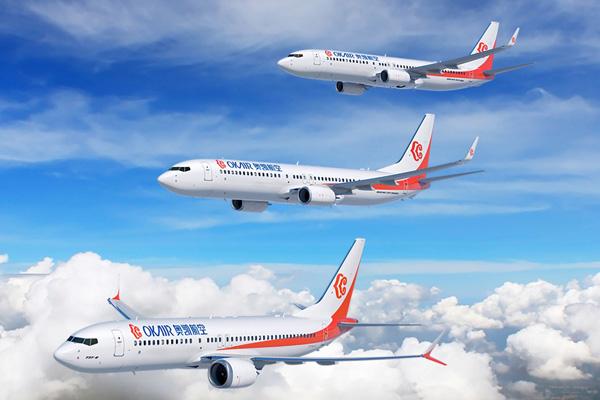 OKAir 737-800, 737 MAX 8, 737-900ER (10)(Flt)(Boeing)(LRW)