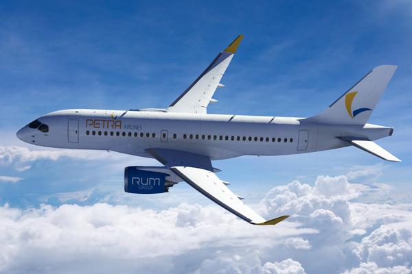 Petra CS100 (11)(Flt)(Bombardier)(LRW)