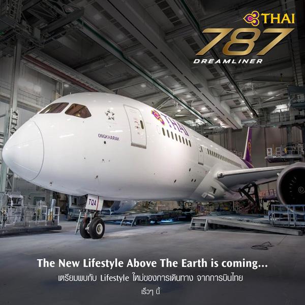 That 787 poster (Thai)(LRW)