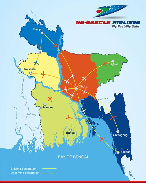 Us bangla group world airline news us bangla 72014 route map lrw gumiabroncs Gallery