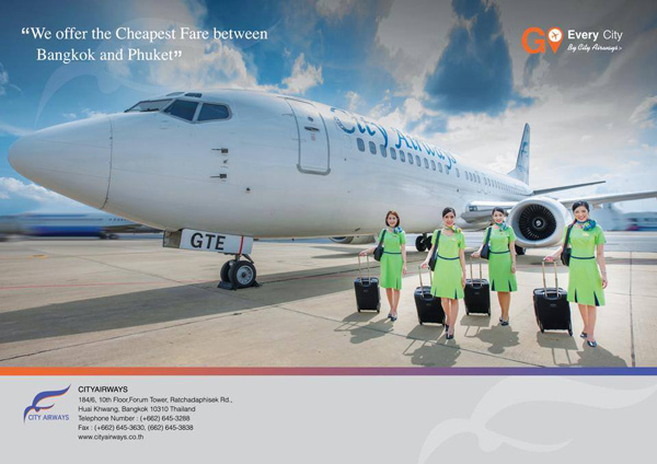 City Airways Ad