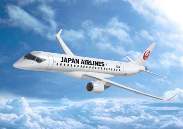 mitsubishi aircraft corporation world airline news rh worldairlinenews com