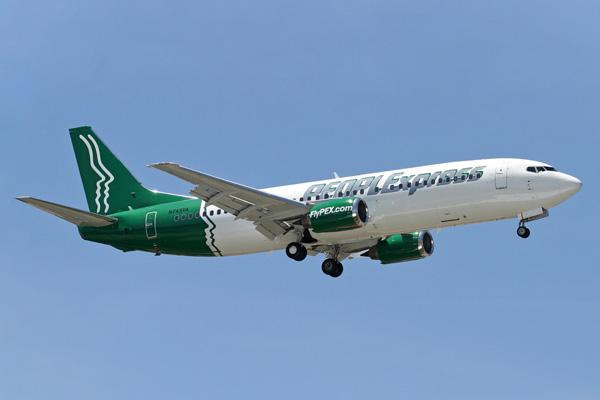 PEOPLExpress (Vision Airlines) 737-400 N745VA (14)(Apr)(Peoplexpress)(LRW)