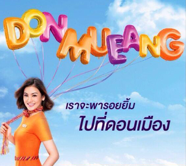 thai smile to move some routes to don mueang airport