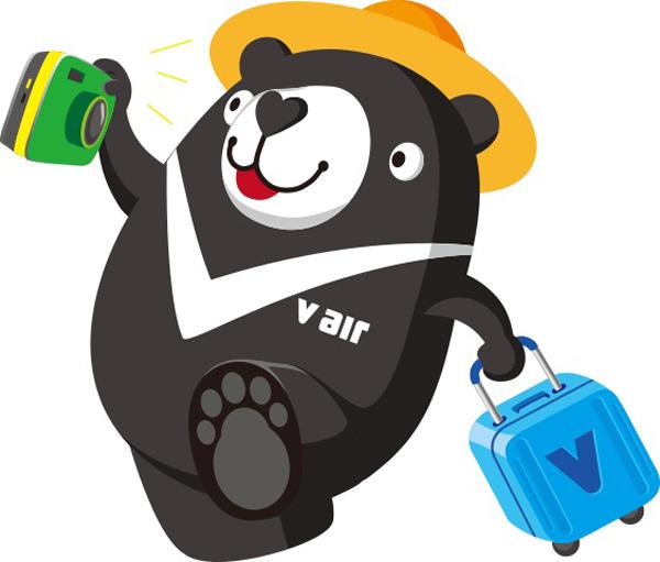 V Air bear